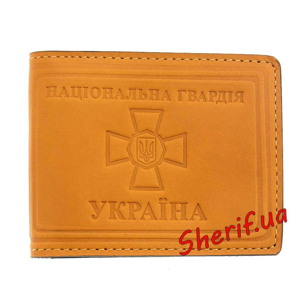 """Обложка """"Національна гвардія Україна"""", 5171ж"""
