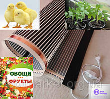 Согревающий универсальный коврик-сушилка 80х100 (обогрев птенцов, животных, сушка фруктов и овощей) 160Вт