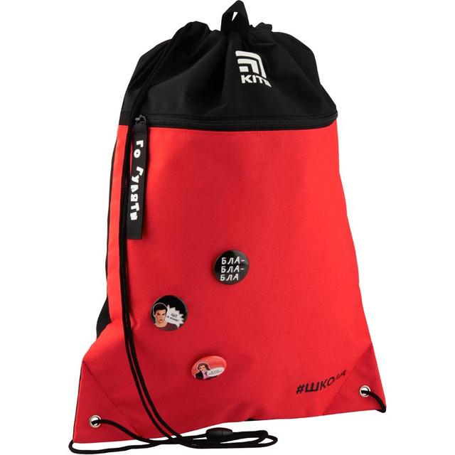 """Сумка для взуття Kite #Школа SC19-601L-1 - це зручний і стильний аксесуар з капсульної колекції, що присвячена серіалу """"Школа"""". Збираючись на заняття з фізкультури, тренування або в поїздку, в легку і міцну сумку-мішок буде зручно складати змінне взуття. Її також можна носити за спиною як невеликий рюкзак."""
