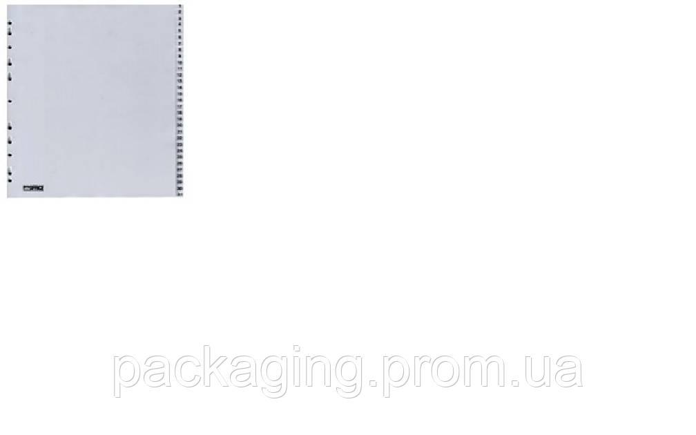 Цифровий індекс - розділювач А4 1-20 пласт. Pro Office 71207