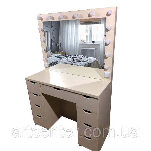 Стол для визажиста ,гримерный с подсветкой бежевый