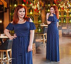 Платье волан БАТАЛ в расцветках   04д41265