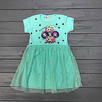 Детское Платье  LOL для девочек оптом р.3-10 лет