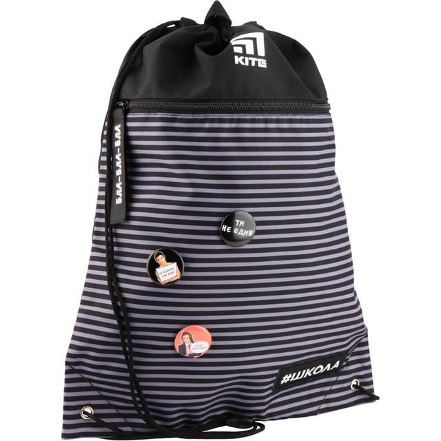 """Сумка для взуття Kite #Школа SC19-601L-2 - це зручний і стильний аксесуар з капсульної колекції, що присвячена серіалу """"Школа"""". Збираючись на заняття з фізкультури, тренування або в поїздку, в легку і міцну сумку-мішок буде зручно складати змінне взуття. Її також можна носити за спиною як невеликий рюкзак."""