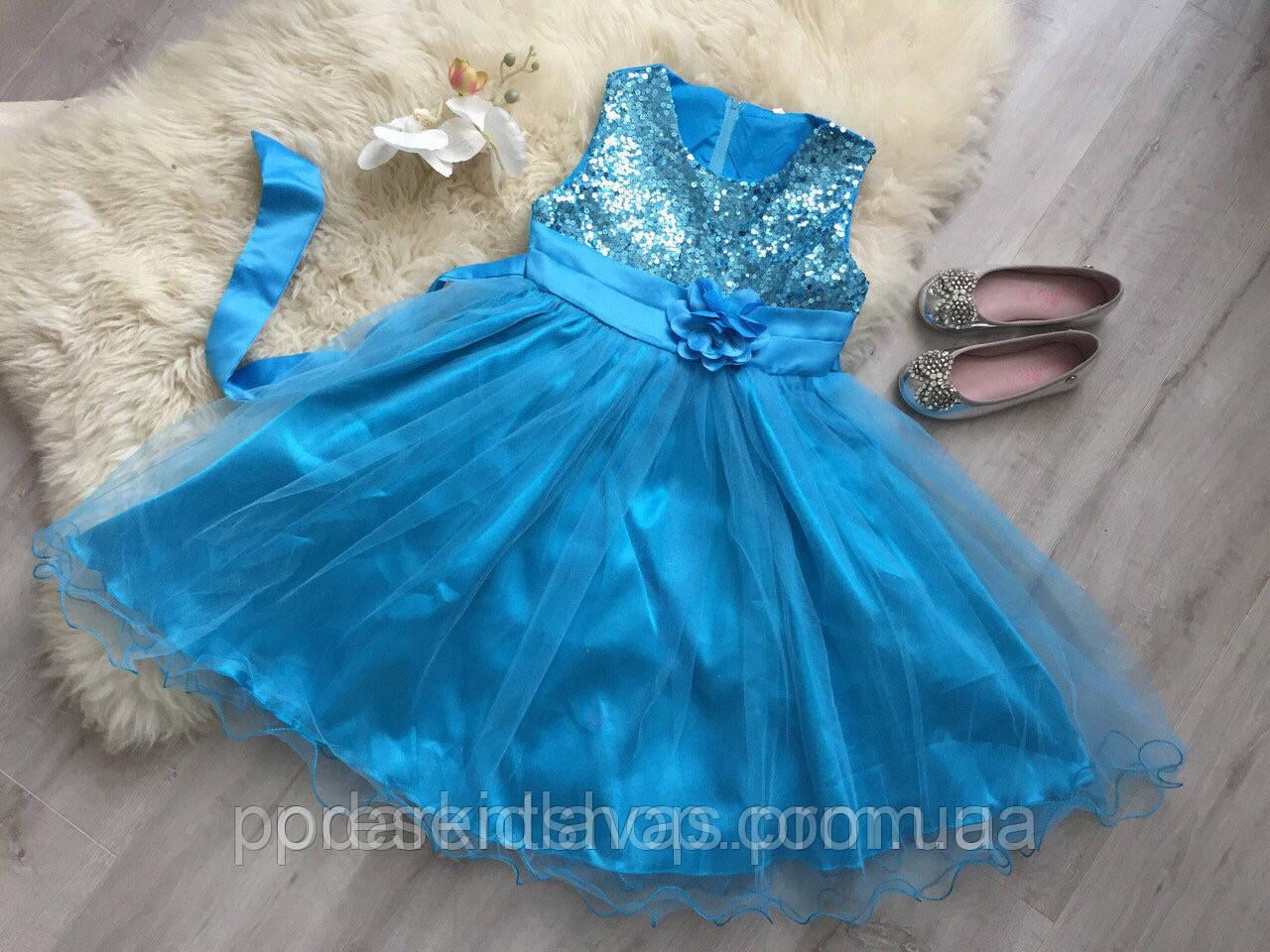 Платье бальное в пайетках и цветком на пояске 130