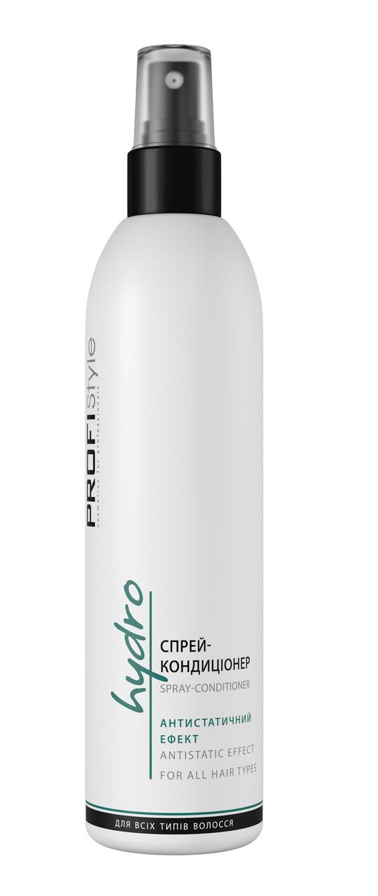 Спрей-кондицинер  антистатическый эффект для волос PROFIStyle 250мл