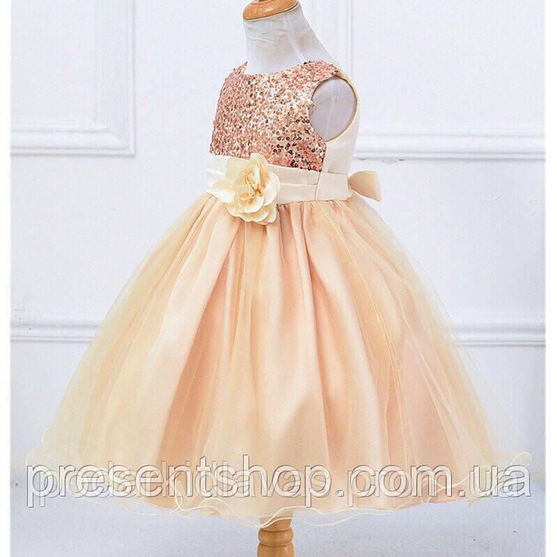 Платье бальное в пайетках, с цветком на пояске 120