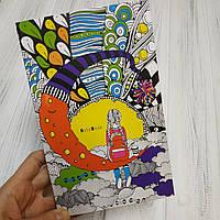 Блокнот  в ТОЧКУ ( интегральная обложка)