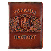 """Обложка на паспорт """"Украина"""""""