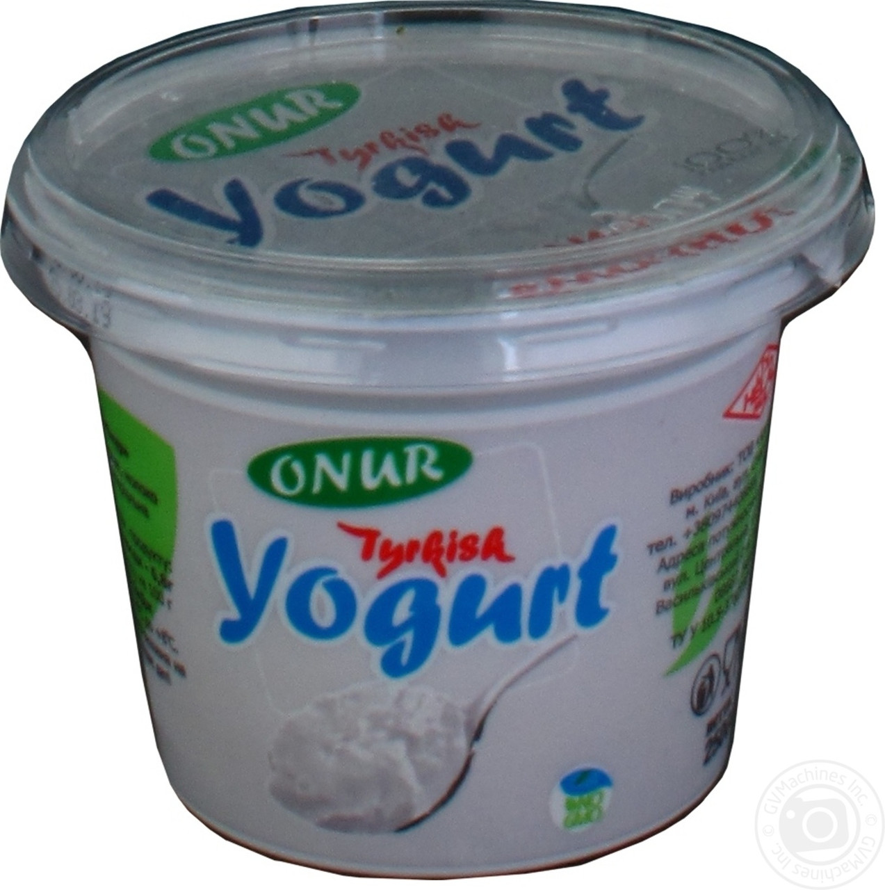"Йогурт ""Турецкий"" 250 г ТМ ONUR (Turkish Yogurt)"