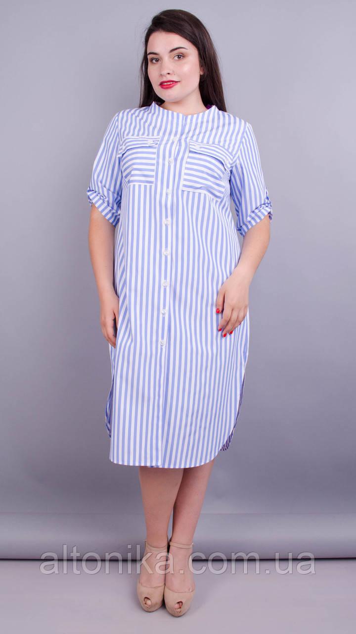 Любава. Платье рубашка больших размеров.58-60, 62-64
