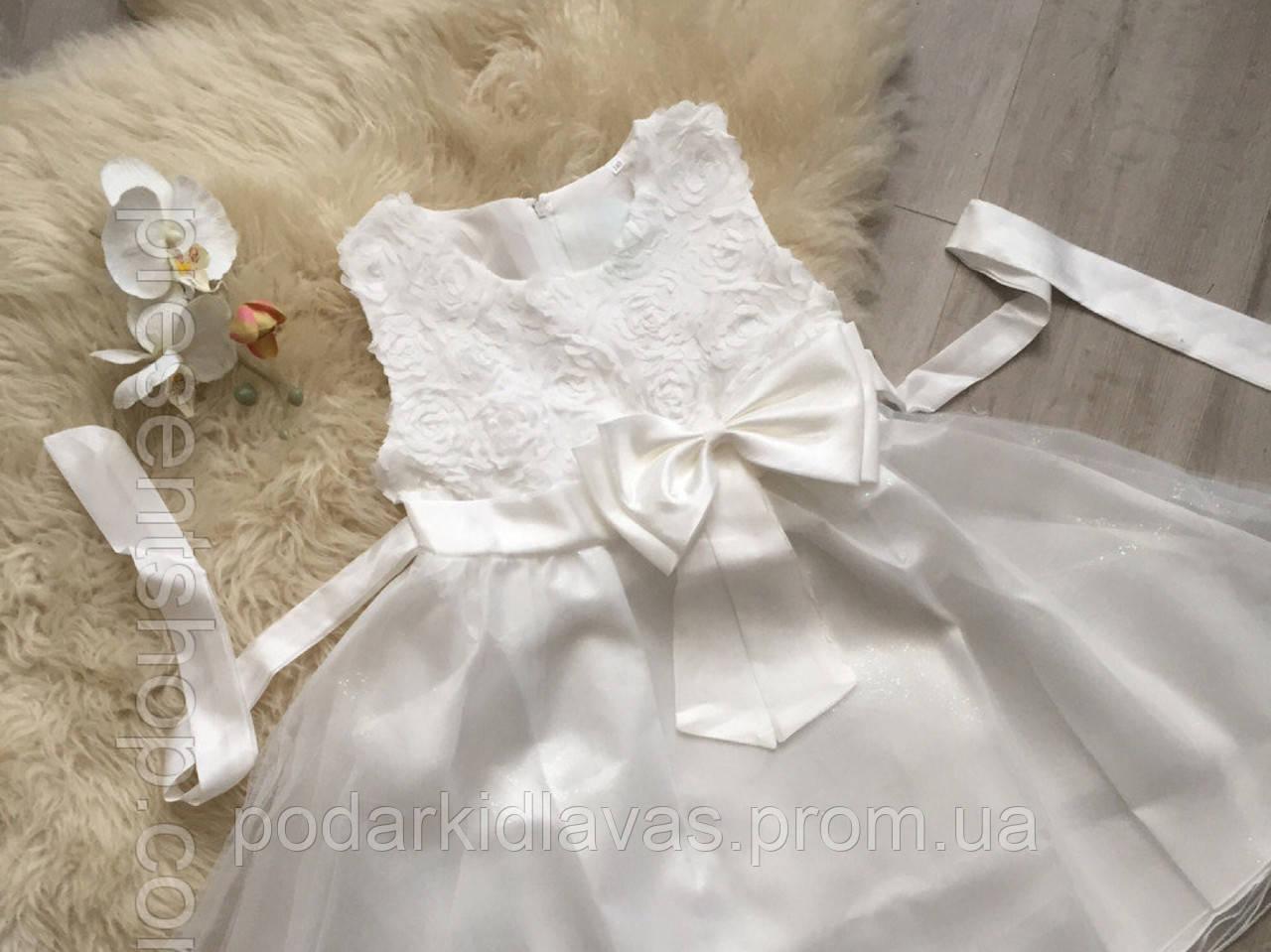 Платье Белое  с блестящее   фатиновой юбкой и бантом, 120