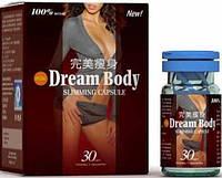 Dream Body - капсулы для похудения (Дрим Боди)