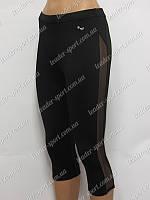 Женские черные спортивные капри сетка