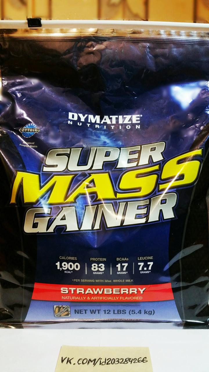 Гейнер, Dymatize Super Mass Gainer 5.4кг