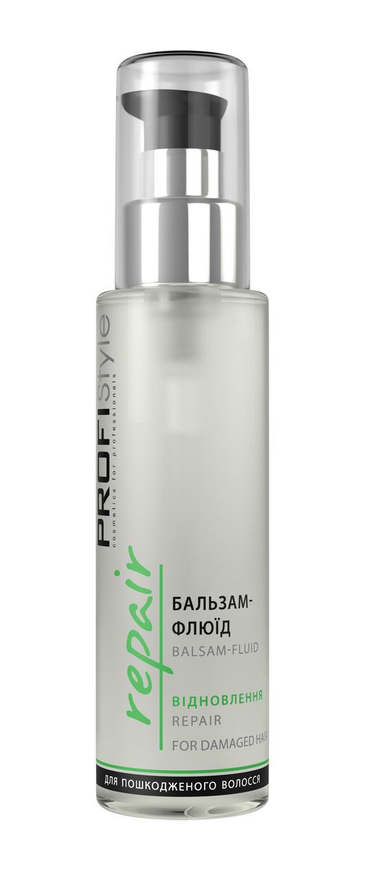 Бальзам-флюид восстановление для кончиков волос PROFIStyle 100 мл