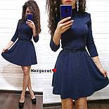 Женское стильное платье с люрексом и юбкой-солнце (в расцветках), фото 6