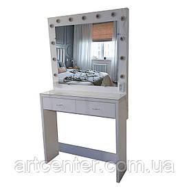 Стол для визажиста, туалетный столик белый с подсветкой