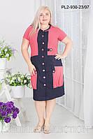 Женское комбинированное летнее платье приталенного силуэта большой размер, фото 1