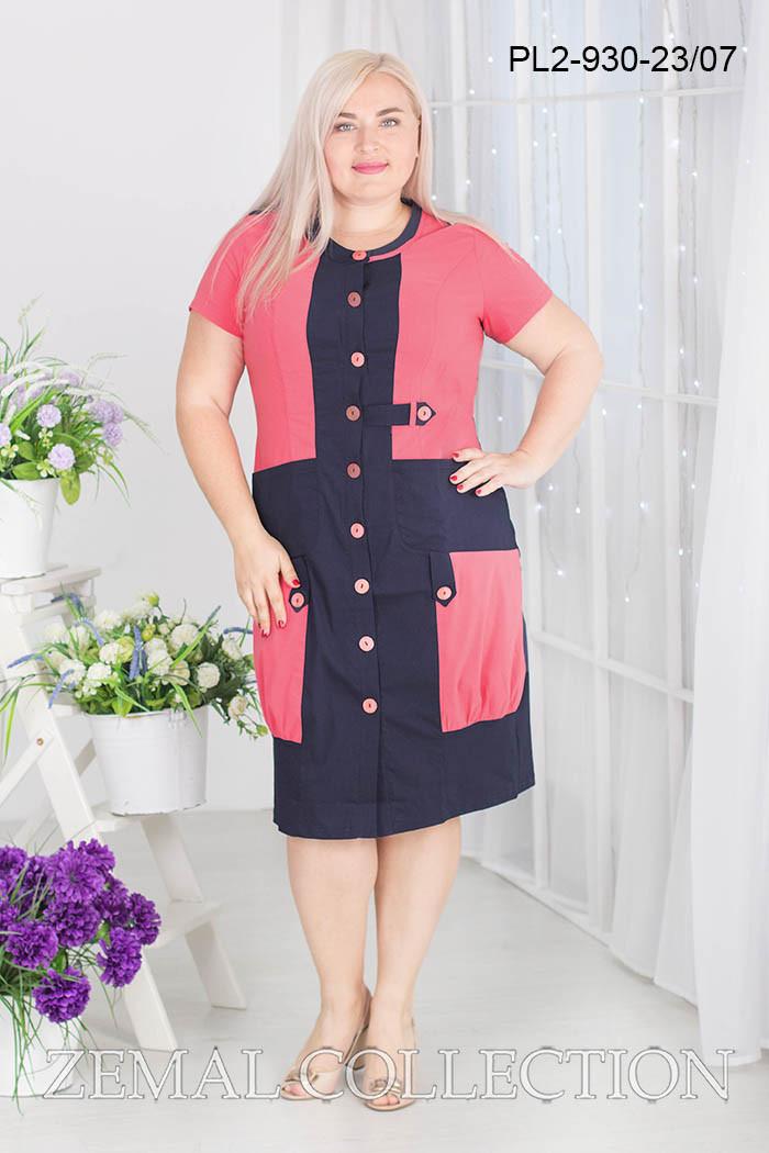Женское комбинированное летнее платье приталенного силуэта большой размер