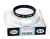 Ультрафиолетовый светофильтр UV Kenko 40.5mm