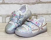 Серые кроссовки из экокожи для девочек