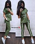 """Женский стильный костюм: футболка и штаны с лампасами """"I'm brilliant"""" (расцветки), фото 3"""