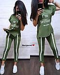 """Женский стильный костюм: футболка и штаны с лампасами """"I'm brilliant"""" (расцветки), фото 5"""