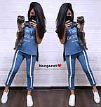 """Женский стильный костюм: футболка и штаны с лампасами """"I'm brilliant"""" (расцветки), фото 2"""