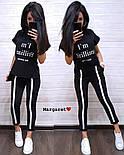 """Женский стильный костюм: футболка и штаны с лампасами """"I'm brilliant"""" (расцветки), фото 7"""