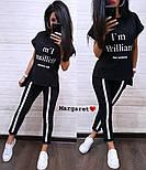 """Женский стильный костюм: футболка и штаны с лампасами """"I'm brilliant"""" (расцветки), фото 8"""