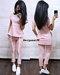 """Женский стильный костюм: футболка и штаны с лампасами """"I'm brilliant"""" (расцветки), фото 9"""