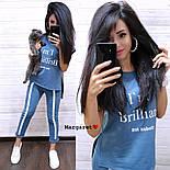 """Женский стильный костюм: футболка и штаны с лампасами """"I'm brilliant"""" (расцветки), фото 10"""