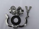 Нержавеющее кламповое соединение в зборе DN 200 AISI 304, фото 3