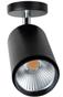 Светодиодный накладной светильник спот 15Вт GS-CWDL15W75