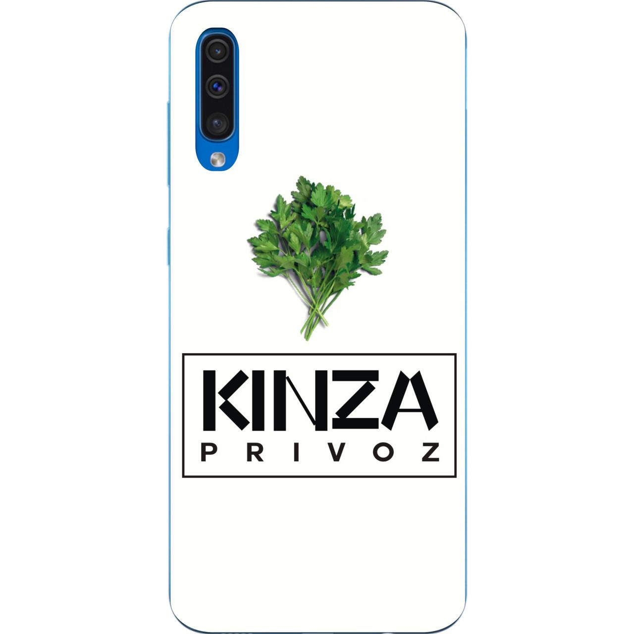 Антибрендовый силиконовый чехол для Samsung Galaxy A50 2019 A505F с картинкой Kinza Privoz