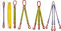 Текстильные стропы, желтая лента, ширина 90 мм, грузоподъемностью 4 и 8 тн, тип: 2СТ, 4СТ