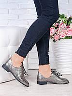 Туфли кожаные сатин (лето) Эвелин 7005-28, фото 1