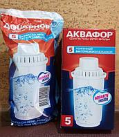 Сменный картридж Аквафор В 100-5 для кувшина - защита от бактерий, ресурс на 300 литров = на 3 месяца