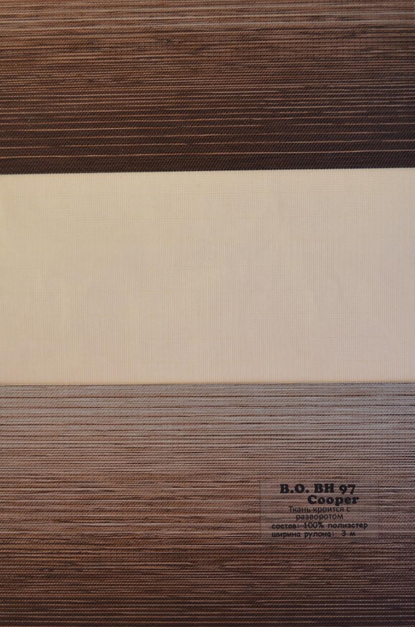 Рулонные шторы блэкаут день-ночь медные ВН-97
