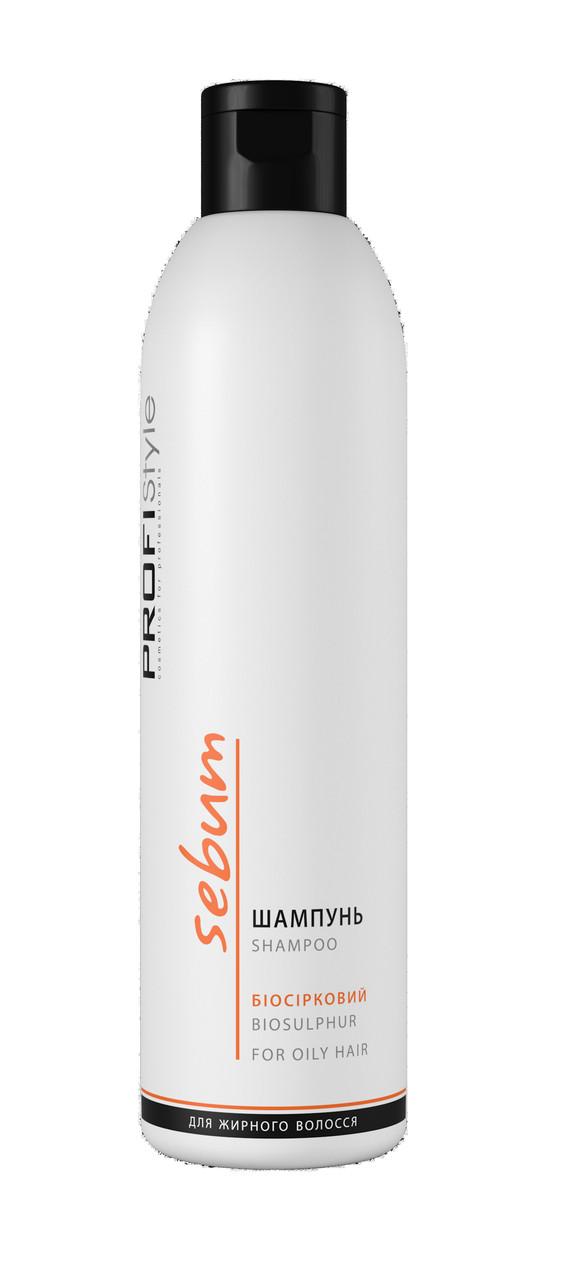 Шампунь биосерный для жиных волос ProfiStyle 250 мл