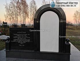 Памятник девочке из белого мрамора и гранита. Киев, Жуляны. 2