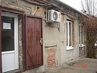 Продам базу для коммерческих целей в центре г.Донецка