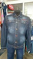 Куртка джинсовая Varxdar