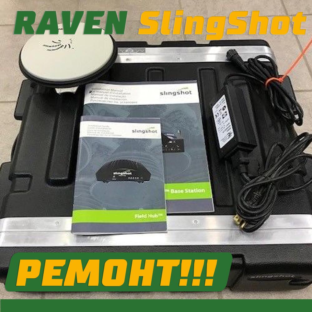 Діагностика та ремонт базової станції Raven SlingShot (Novatel DL-V3)