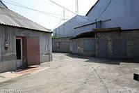 Продам мини-базу в центре г.Донецка