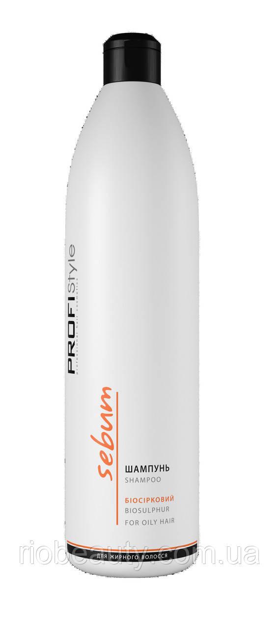 Купить Шампунь Profistyle биосерный для жирных волос 1000 мл