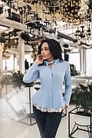 Красивая женская рубашка с сеточкой голубого цвета