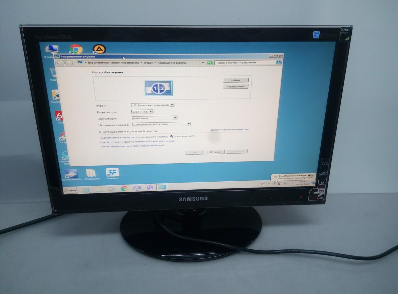 "Широкоформатный ЖК монитор 20"" Samsung P2050 MagicBright3, MagicWizard, MagicTune"