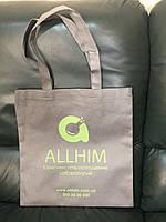 ЭКО-сумка с нашим логотипом!